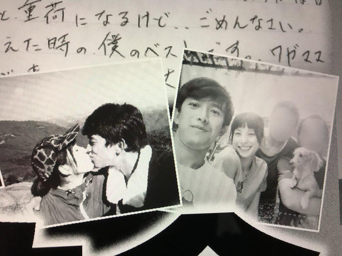 上原多香子 上原多香子さんと阿部力さんのキス写真
