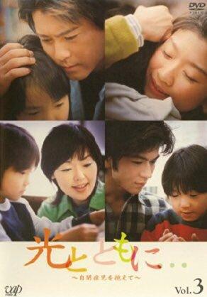 こちらは、篠原涼子さんの初主演ドラマ